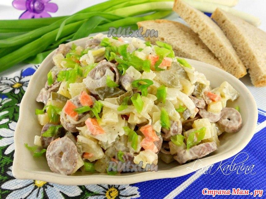 Рецепты салатов с куриных сердечек рецепт