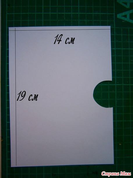 Мастер-класс рамки для фото 13х18
