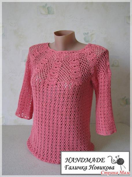 Блузка с круглой кокеткой