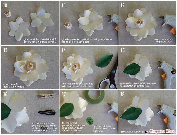 Как сделать цветы мастер-класс