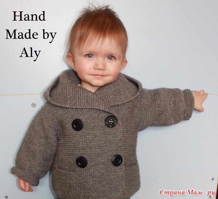 针织儿童外套 - maomao - 我随心动