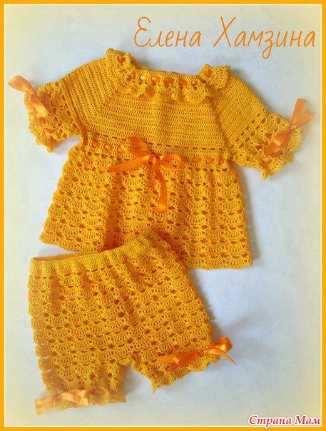 Ажурный комплект ярко-желтого цвета. Автор МК - Елена Хамзина