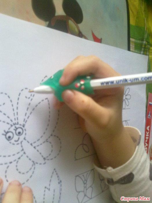Ребенок неправильно держит ручку