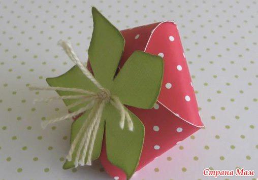 Коробочки для подарков. Клубничка в корзинке.