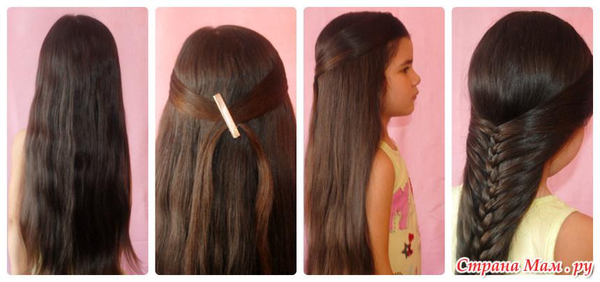 Прически на длинные волосы за 5 минут в школу
