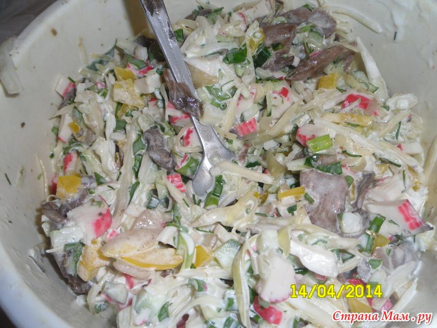 Салат козел в огороде рецепт с с чипсами и крабовыми палочками
