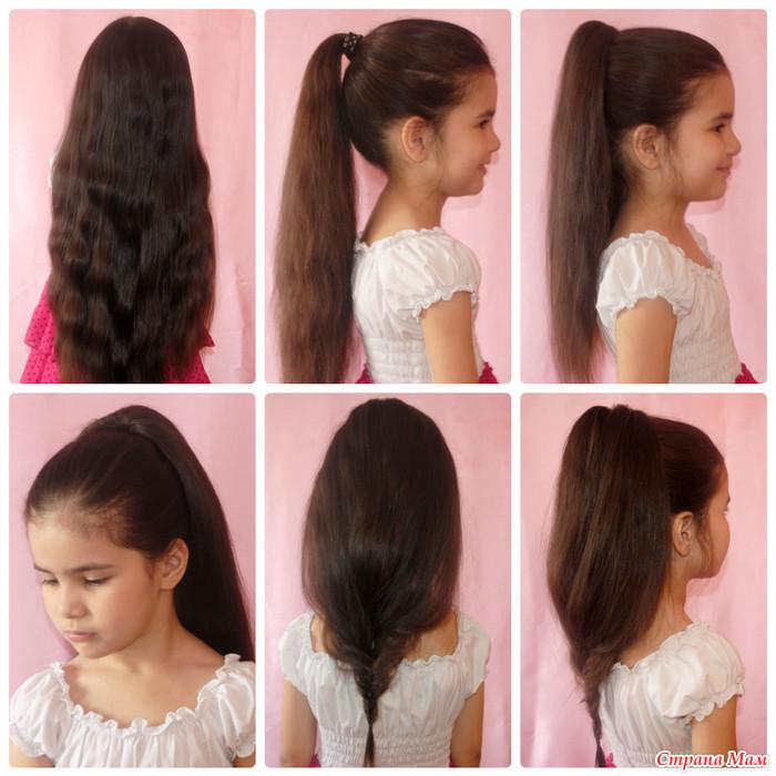 Стильная прическа для длинных волос в школу