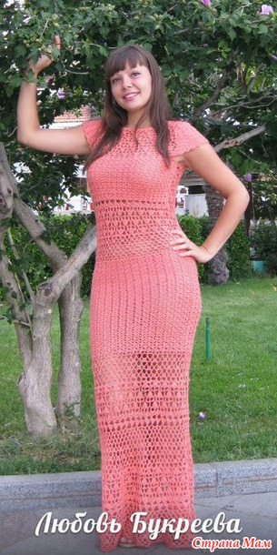 Очень понравилось платье