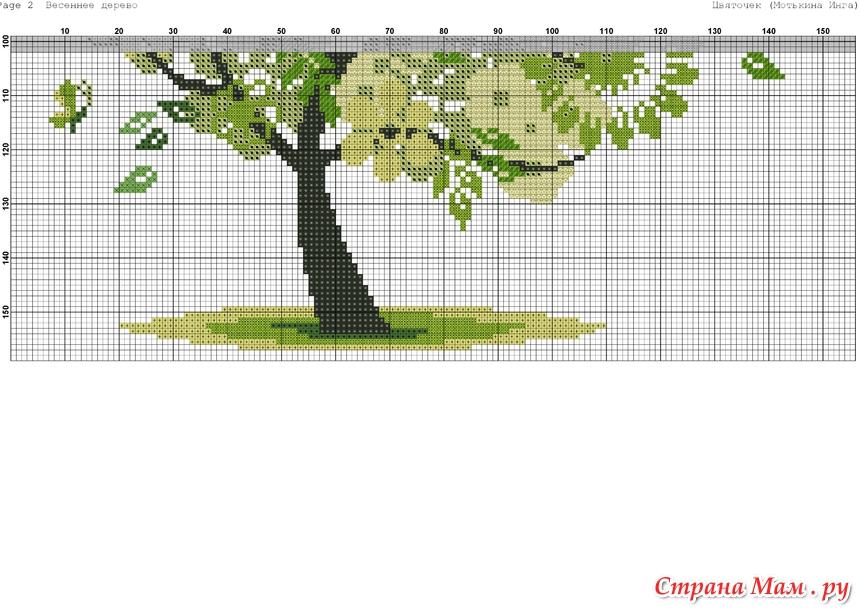 Вышивка деревья времена года схема
