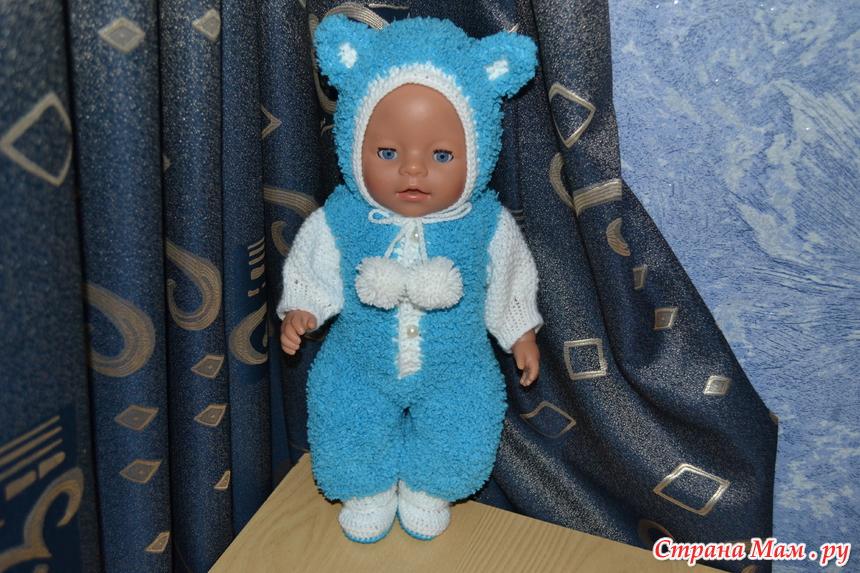 Зимний комбинезон для куклы беби бон своими руками