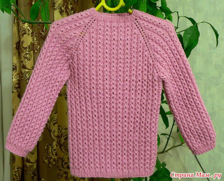Вязание свитер на девочку с реглана