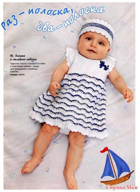 Летние платья для малышек
