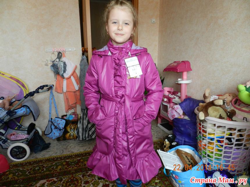 подaрок из детской одежды