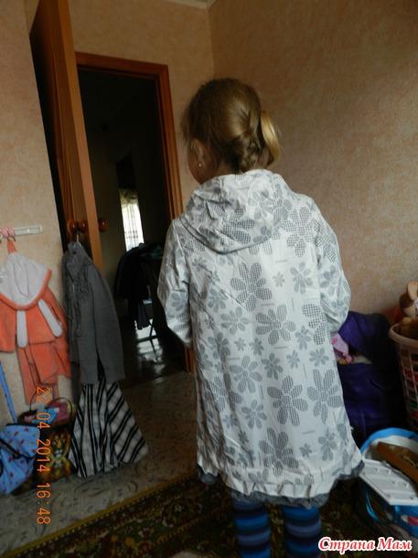 пеликан одежда г красноярск