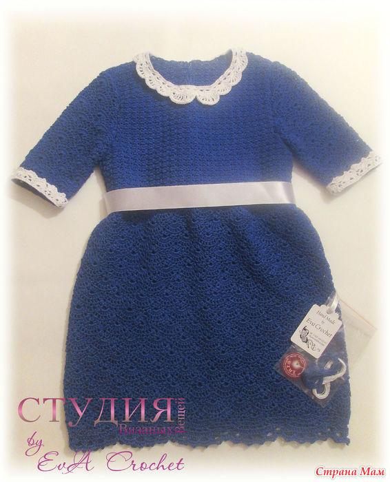 Платье маленькая леди крючком