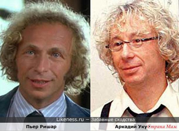 фото похожих знаменитых людей термобелье
