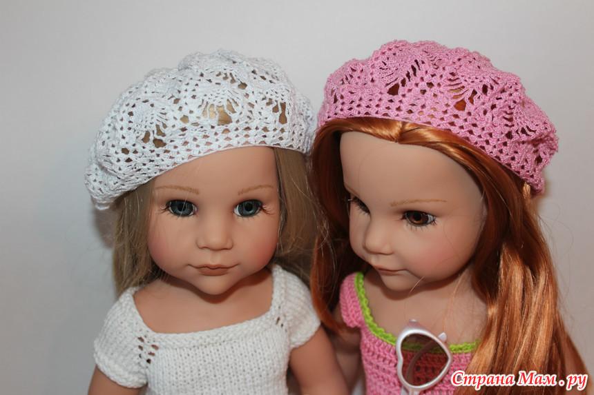 Вязание берет на куклу