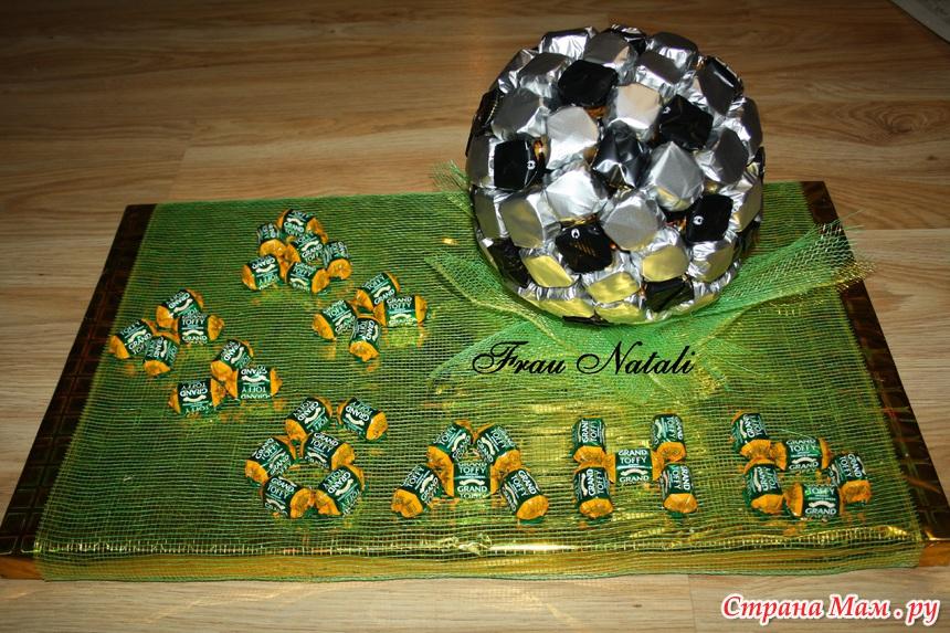 Поделка из футбольного мяча 111