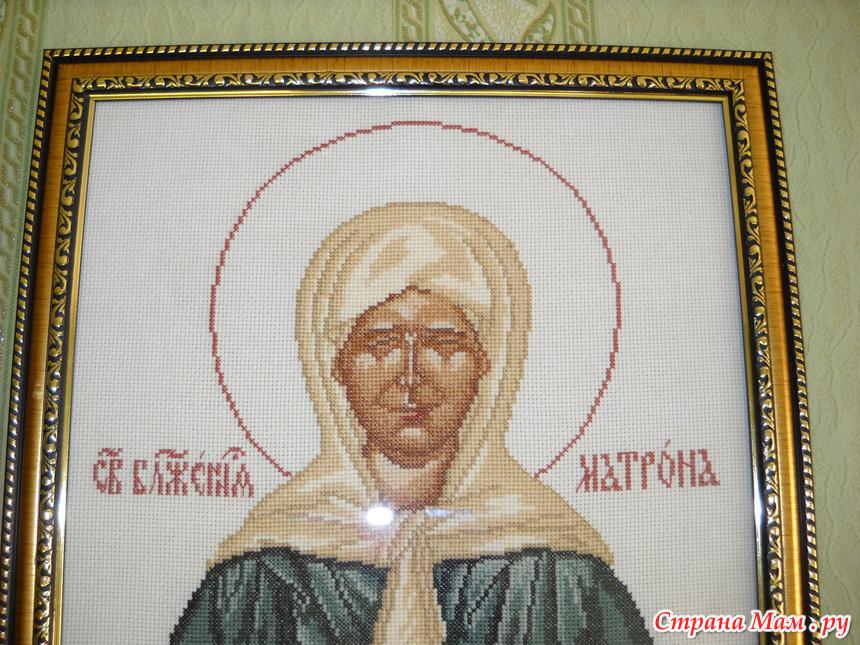 Образ святой блаженной Матроны