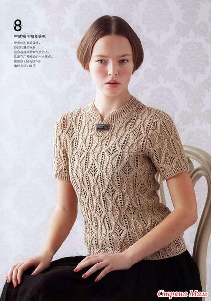 Летний пуловер с короткими рукавами и красиво оформленной горловиной. Спицы.