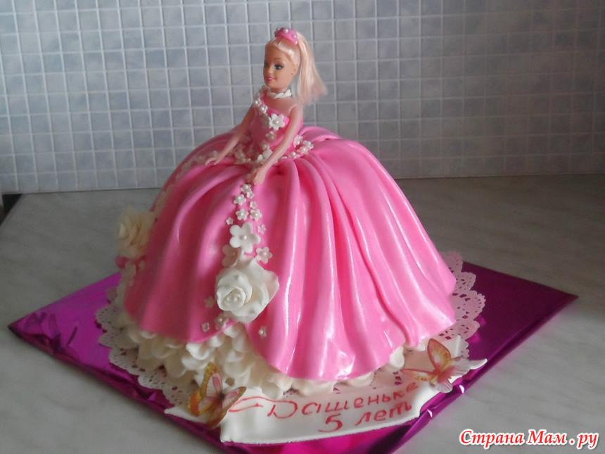 Кукла торт пошагово мастика