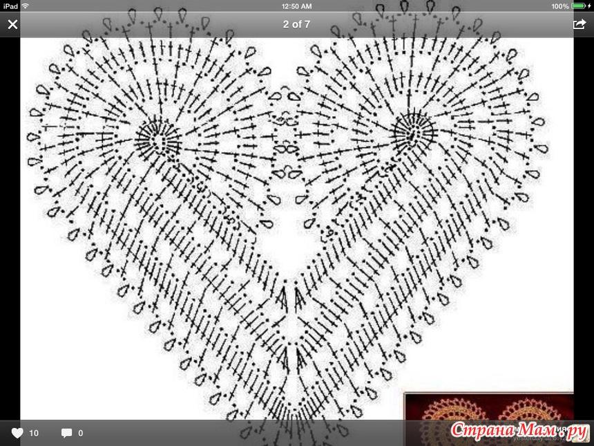 Вязание сердец крючком схема