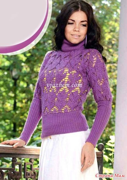 """Фиолетовый свитер """"Дубовые листья"""""""