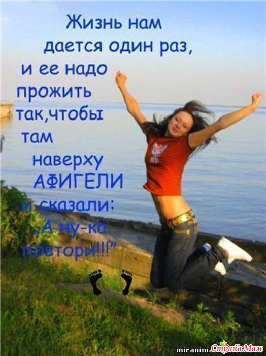http://st.stranamam.ru/data/cache/2014apr/29/55/11953463_84703.jpg