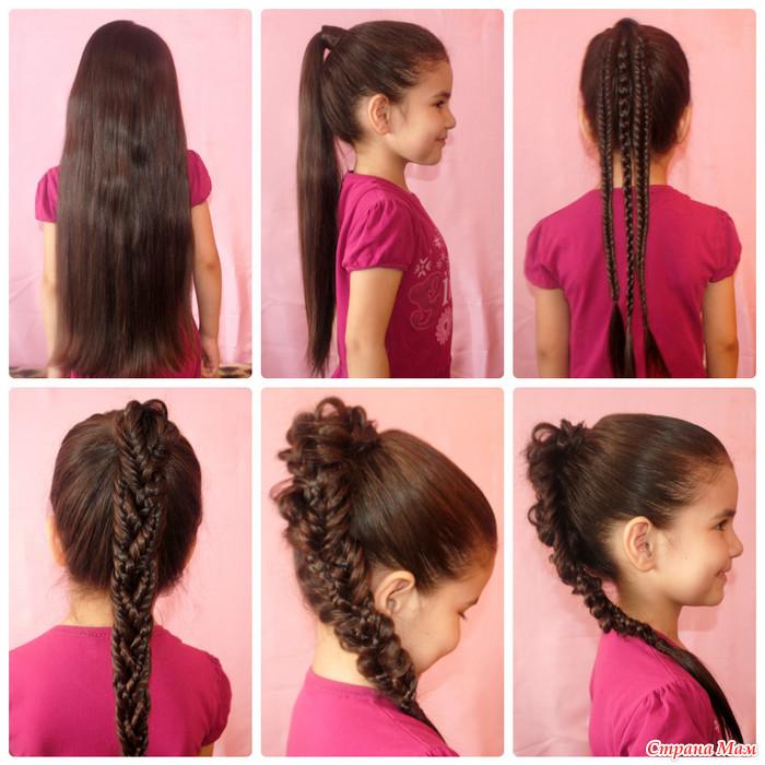 Новогодние детские причёски на длинные волосы. Фото №4