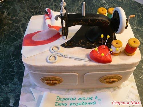 Торт с кисями картинки