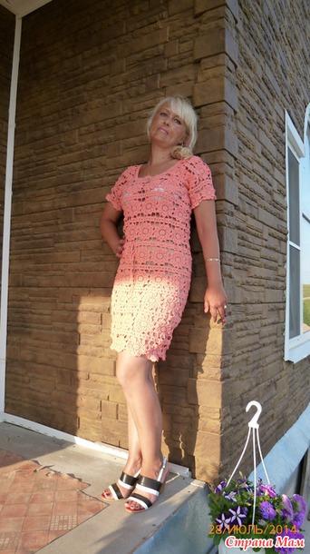 Лету еще не конец... или мое любимое платье...