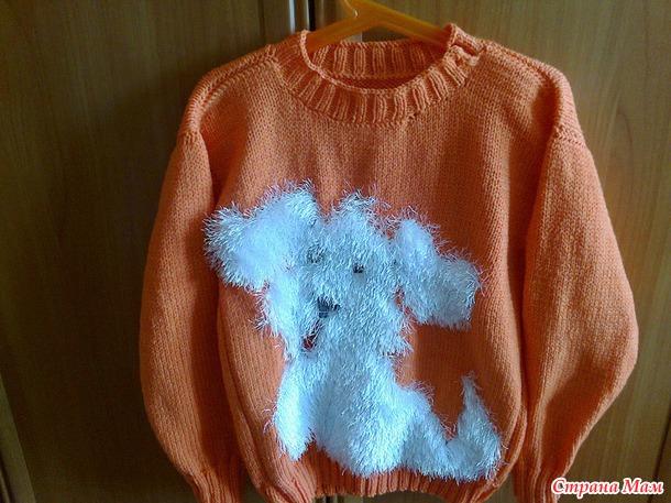 Пуловер из травки