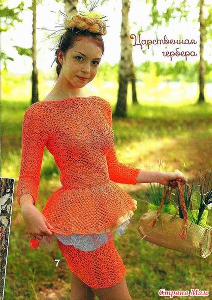 Платье с баской схемы