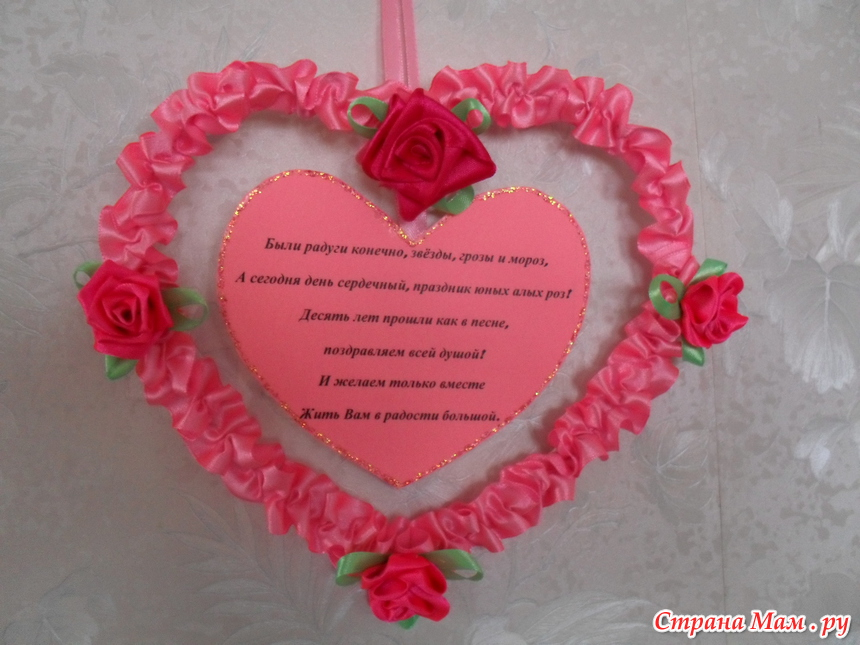 Розовые подарки на свадьбу 36