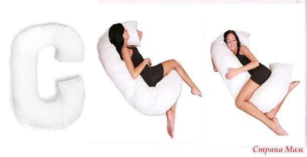 Подушка для беременных рогалик своими руками
