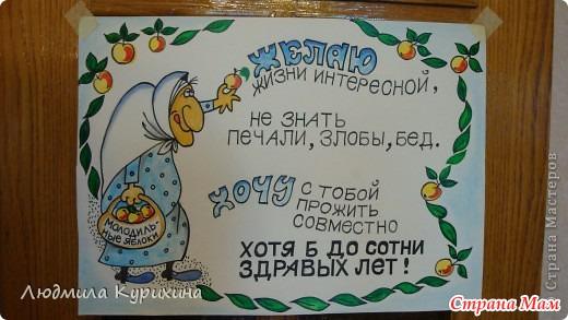 Как оформить плакат на день рождения : Плакаты на день