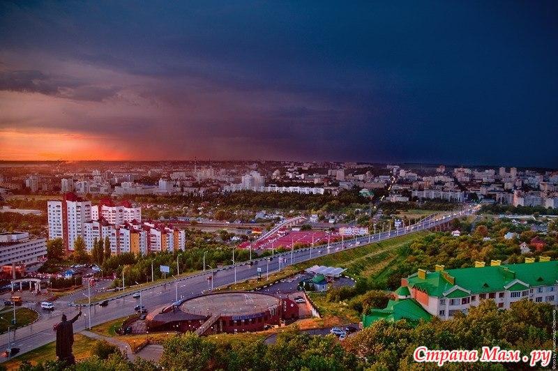 Фото белгород город