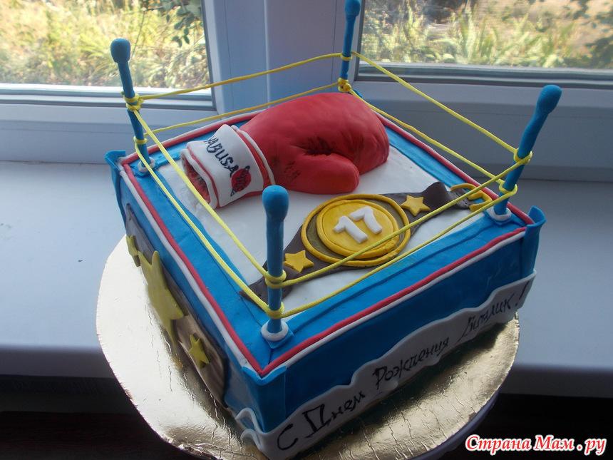 Торт ринг с боксерами фото