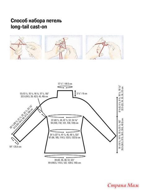 """Ура!!! нашла описание на русском языке к азиатской модели. Пуловер""""Глициния"""". Спицы."""