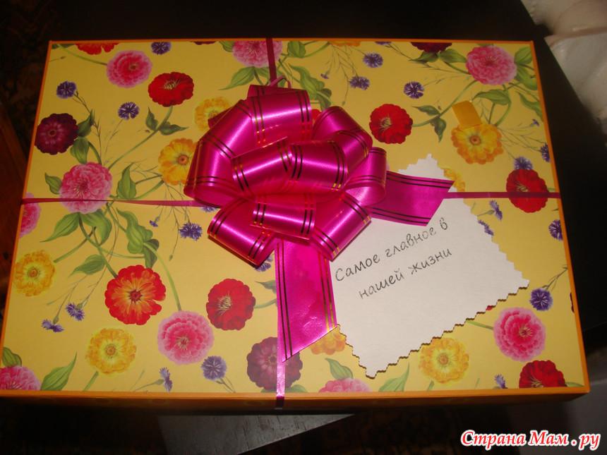 Оригинальный подарок на годовщину свадьбы друзей 33