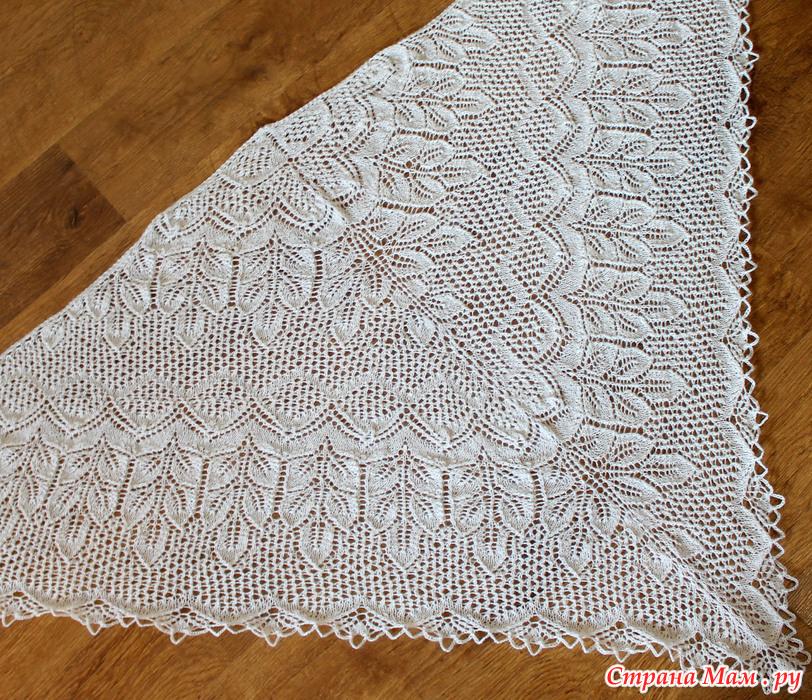 Схема вязания шали екатерина великая 6