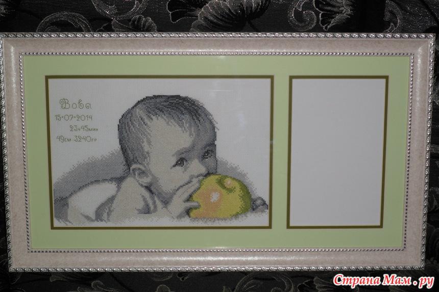 Оформление вышивки малыш 44