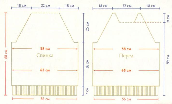 Вязание кофты с регланом размер 52-54