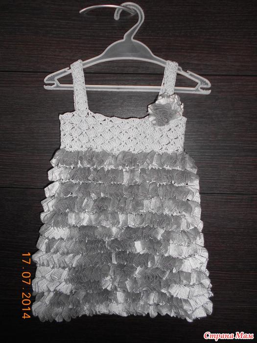 Платья для девочки из ленточной пряжи