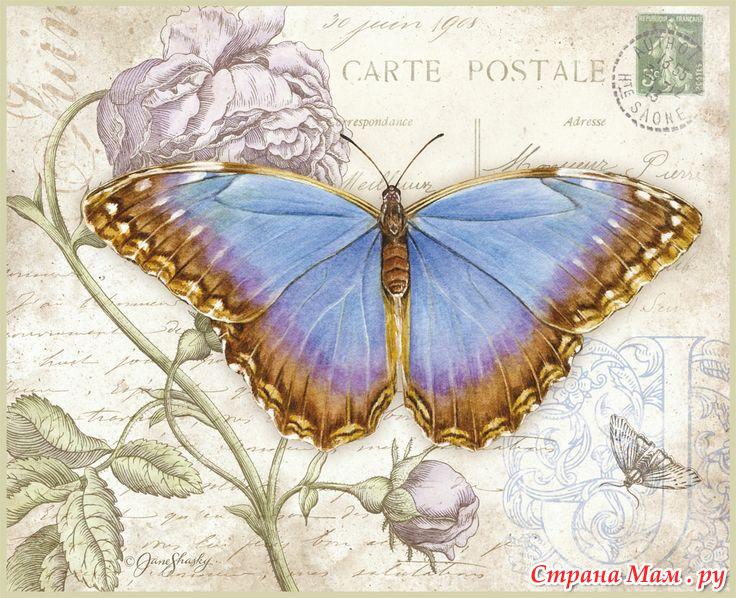 Картинки декупаж бабочка