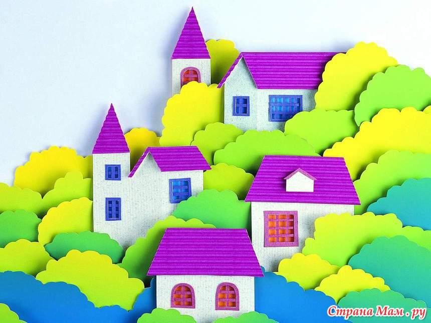 Здание из бумаги детское творчество