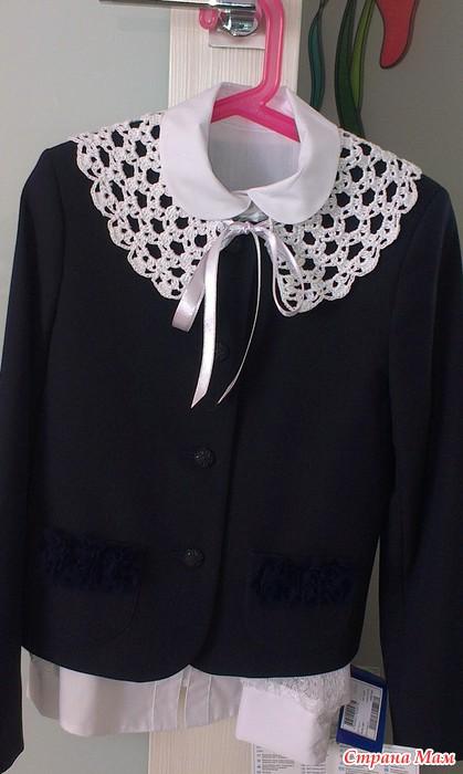 Блузка С Вязаным Воротничком
