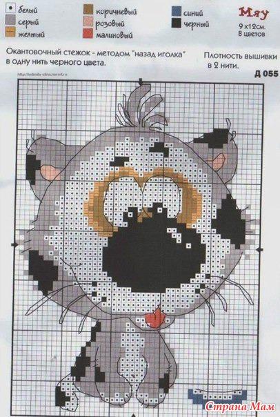 Схемы для вышивки крестиком.