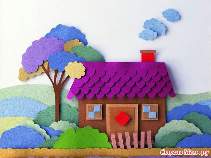 Дома с цветной бумаги как сделать