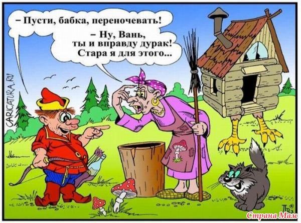 анекдоты очень смешные до слёз про старушек термобелье Glissade отличаются